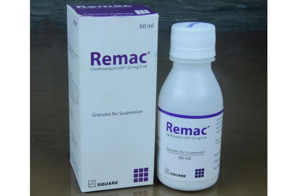 Remac<sup>®</sup>